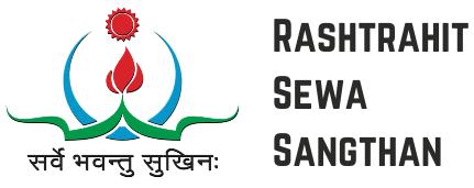 Rashtrahit Sewa Sangthan logo
